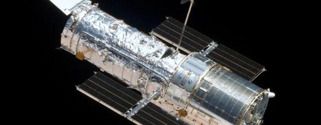 НАСА ищет концепцию инновационного использования космических телескопов