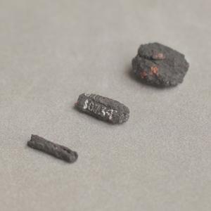 Самые ранние известные железные артефакты исходят из космоса